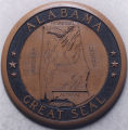 Great Seal of Alabama in bronze.