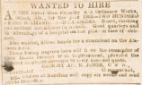 """Wanted to Hire."""